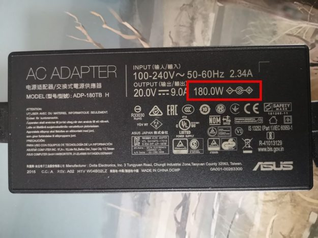 laptop charger showing power consumption
